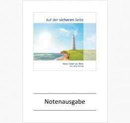 noten_auf-der-sicheren-seite
